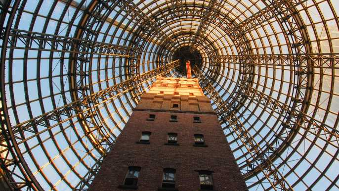 Melbourne Central, Melbourne - Book Tickets & Tours | GetYourGuide.co.uk