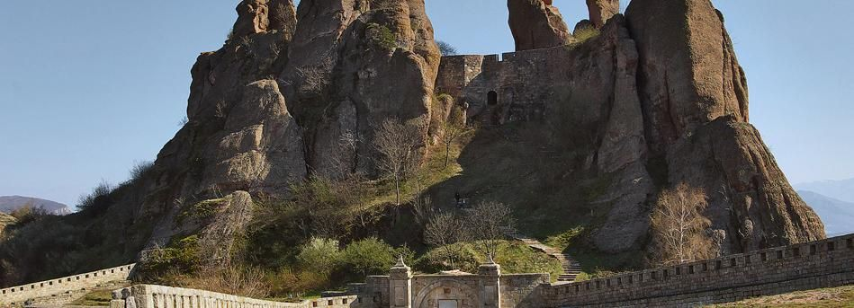 From Sofia: Belogradchik Rocks Full-Day Tour
