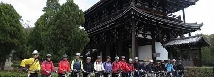 Kyoto: 3.5-Hour Small Group Cycling Tour