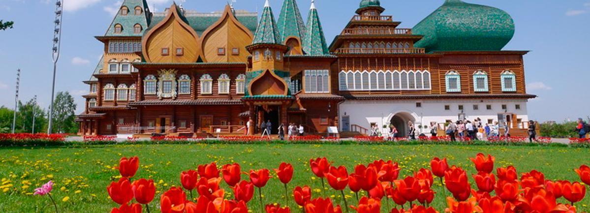 Moscow: 4-Hour Romanovs Dynasty Tour