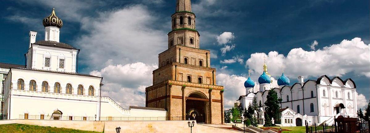 Kazan Kremlin Tour: 90-Minute Guided Walk