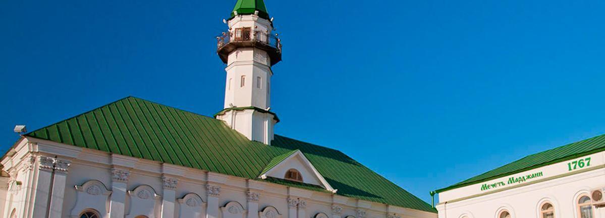 Kazan: Half-Day Sightseeing Tour