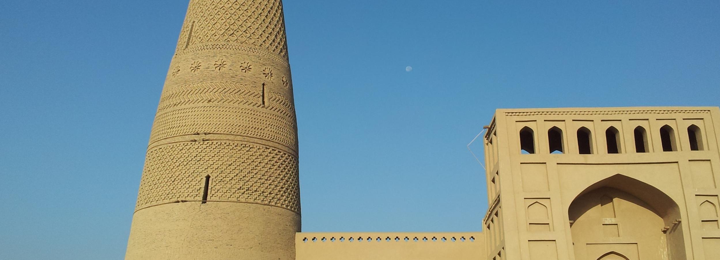 Visita Privada Día de Urumqi a Turpan