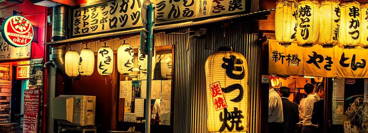 Tokyo: 3-Hour Food Tour of Shinbashi at Night