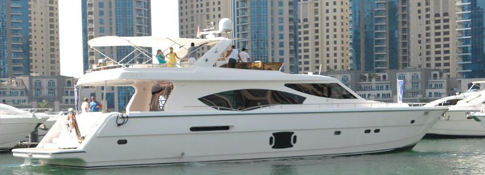 Dubai Yacht Cruise 85 pieds (2 heures)