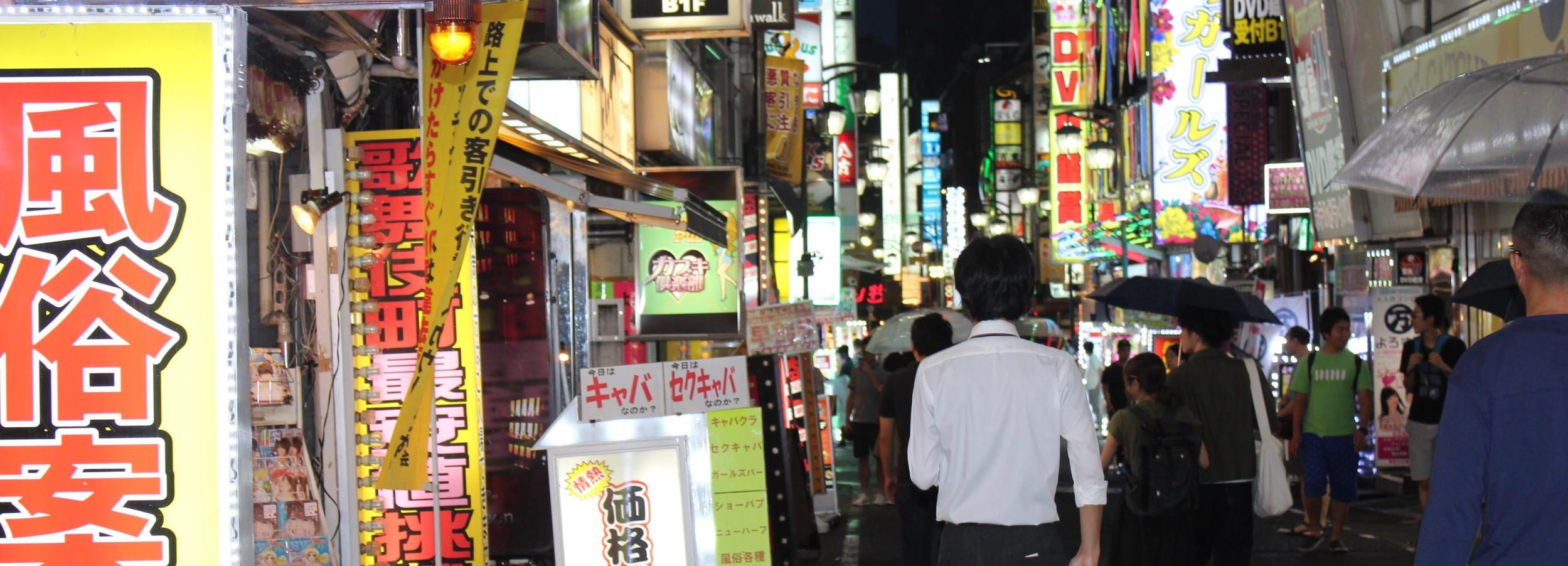Shinjuku: Golden Gai Food Tour
