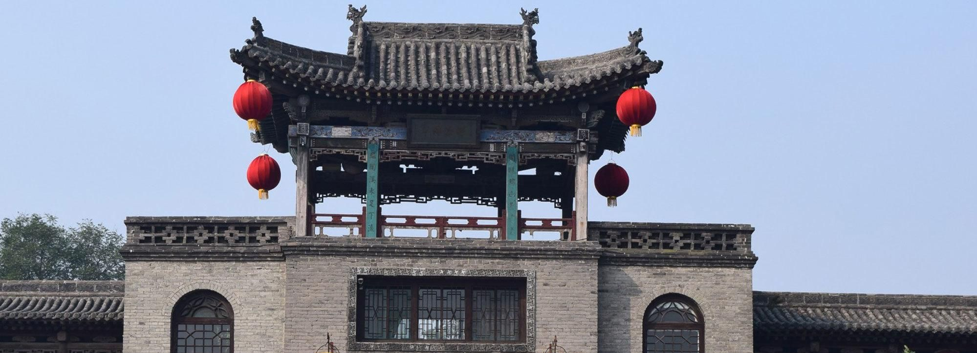 Shuanglin Temple And Wang's Compound From Pingyao