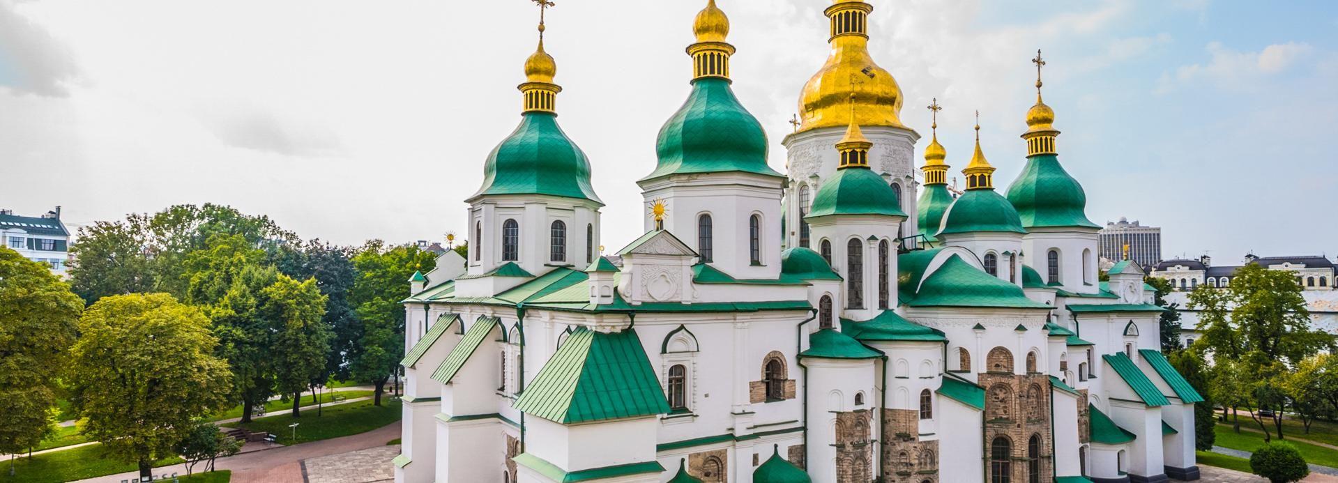 Kiev Walking City Tour