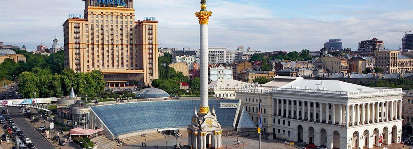 Kleine Gruppe Waking Tour von Kiew Zentrum