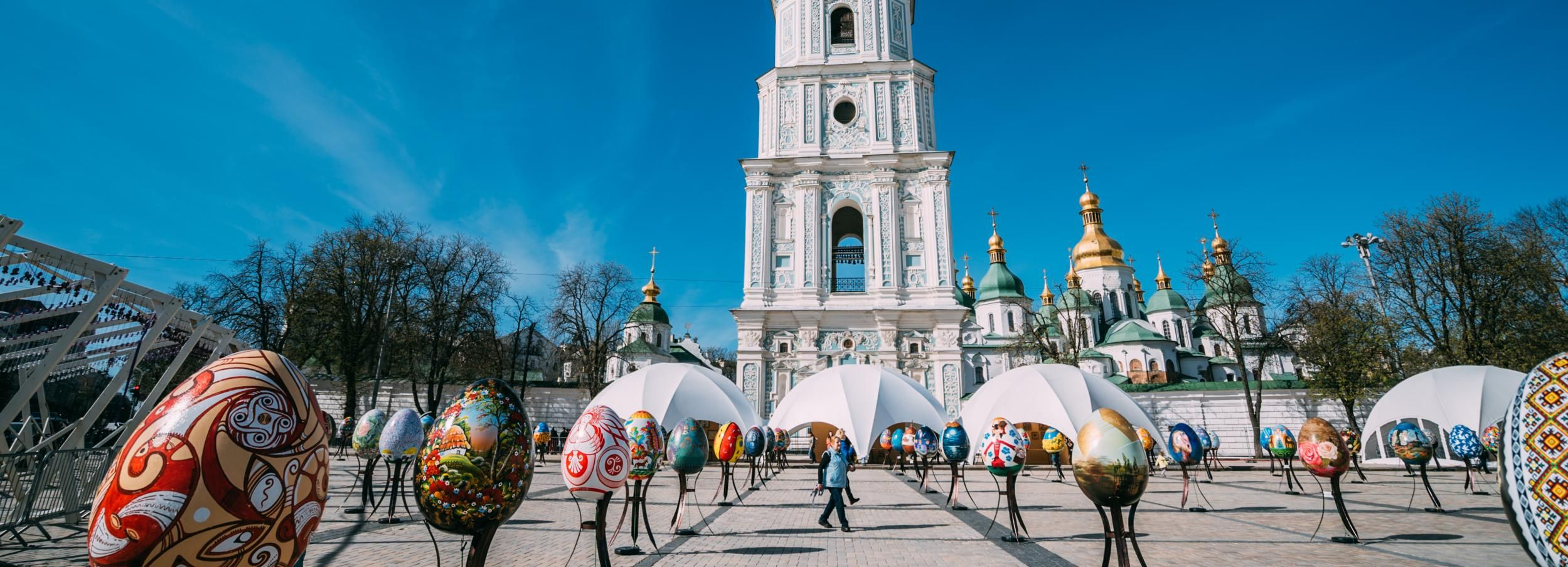 Kiev: 3-Hour Orthodox Private Tour