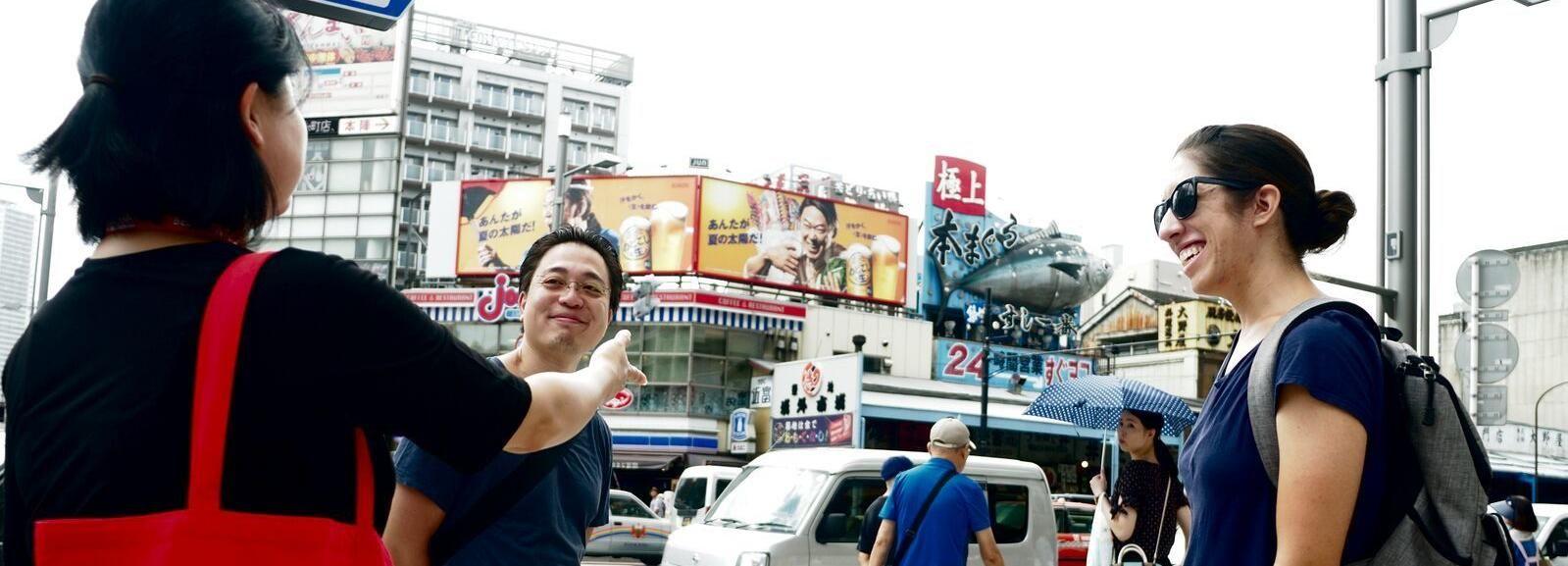 Lonely Planet Experiences: Tokyo Tsukiji Fish Market Tour