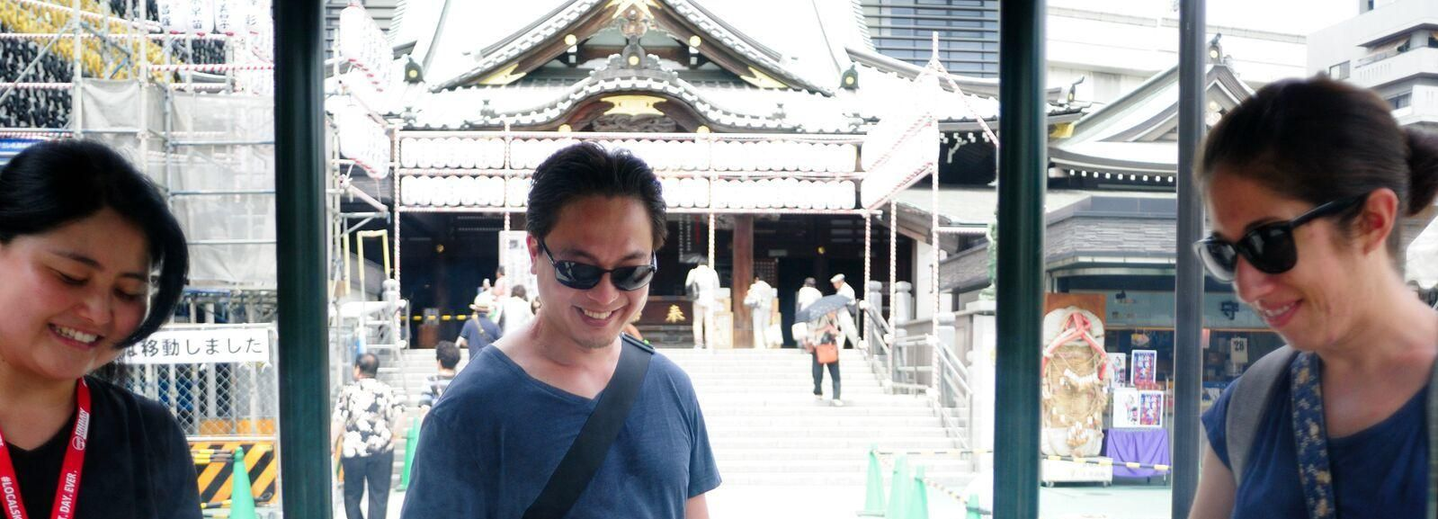 Lonely Planet Experiences: Tokyo Temples and Shrines Tour