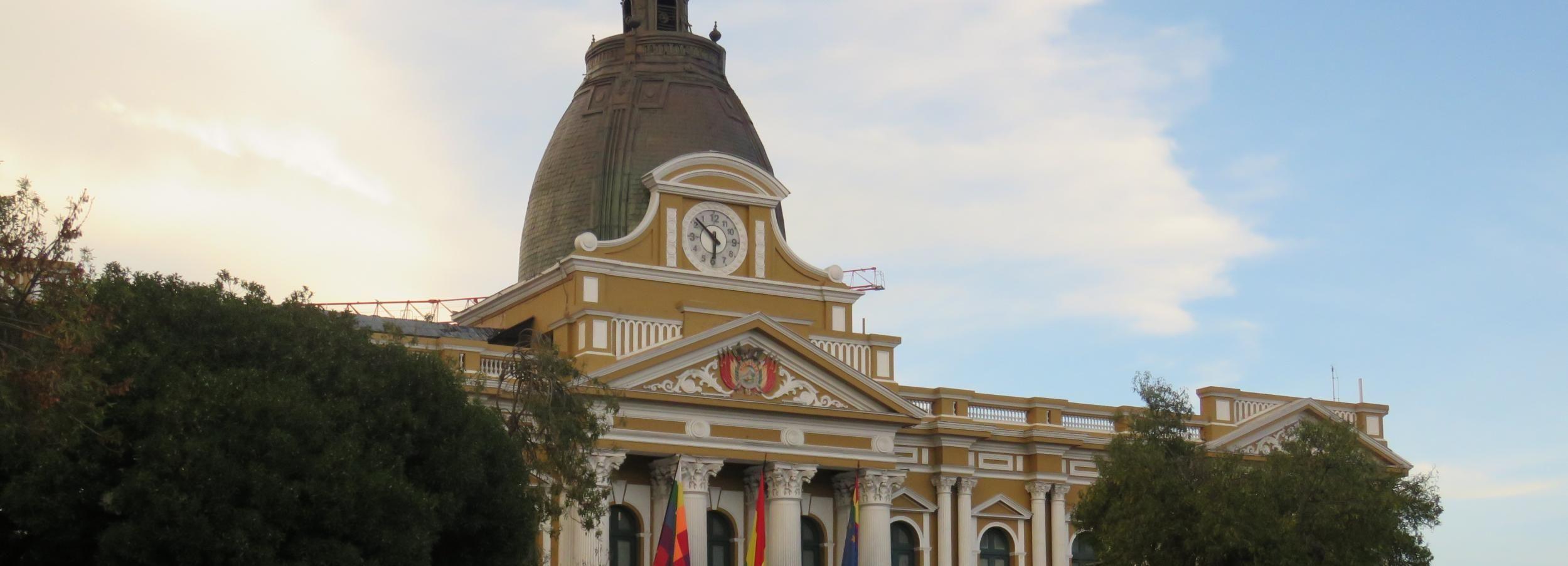 Private Stadtrundfahrt von La Paz