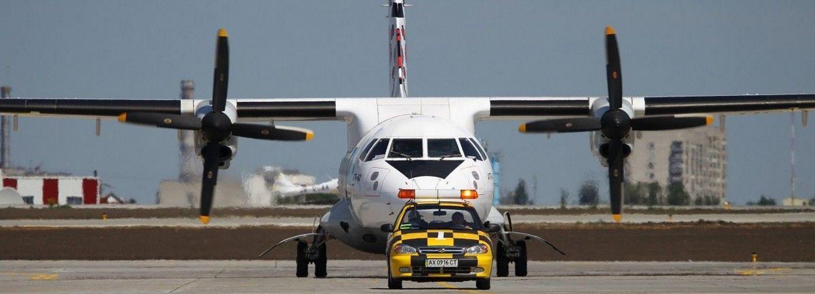 Kharkiv: Privater One-Way-Flughafentransfer
