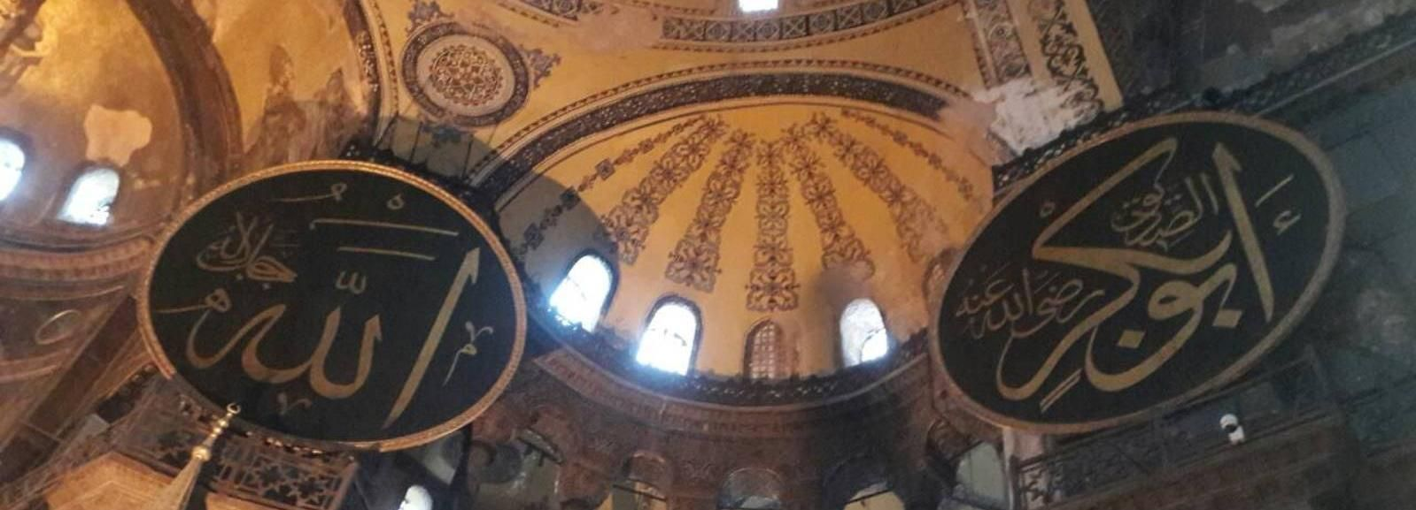 Istanbul: 4-Day Small Group Tour to Ephesus & Pamukkale