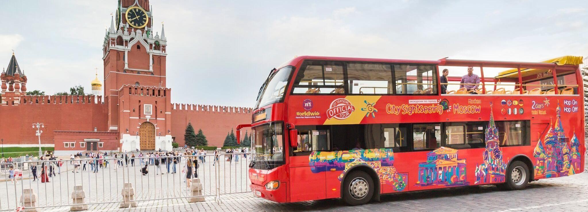Moskva: Hop-on-hop-off-buss och båt som tilläggsalternativ