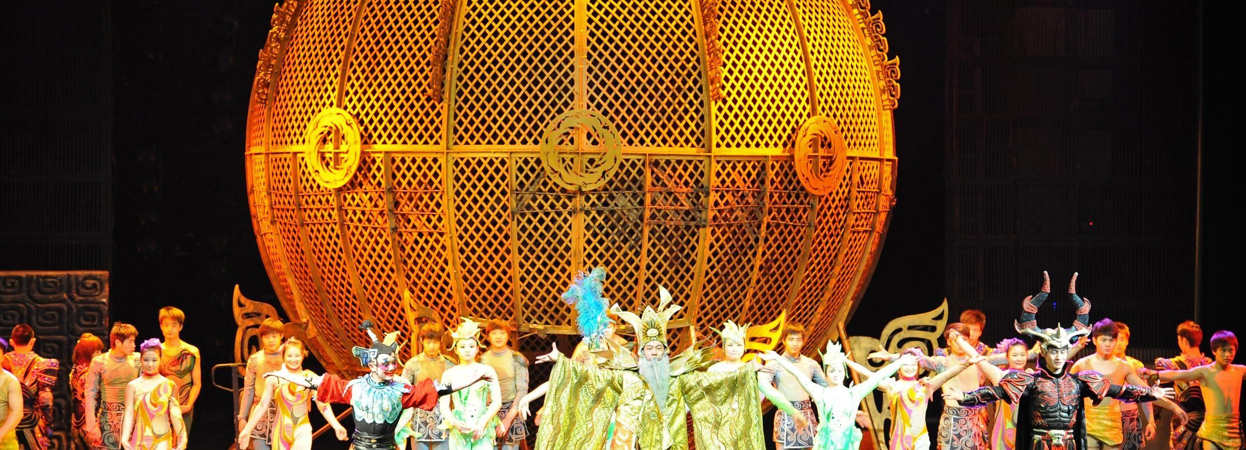 Pechino: spettacolo acrobatico Chaoyang con trasferimento opzionale