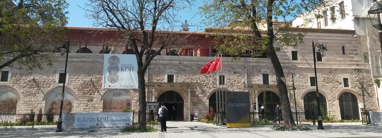 Museo de Arte Turco e Islámico: entrada y visita guiada