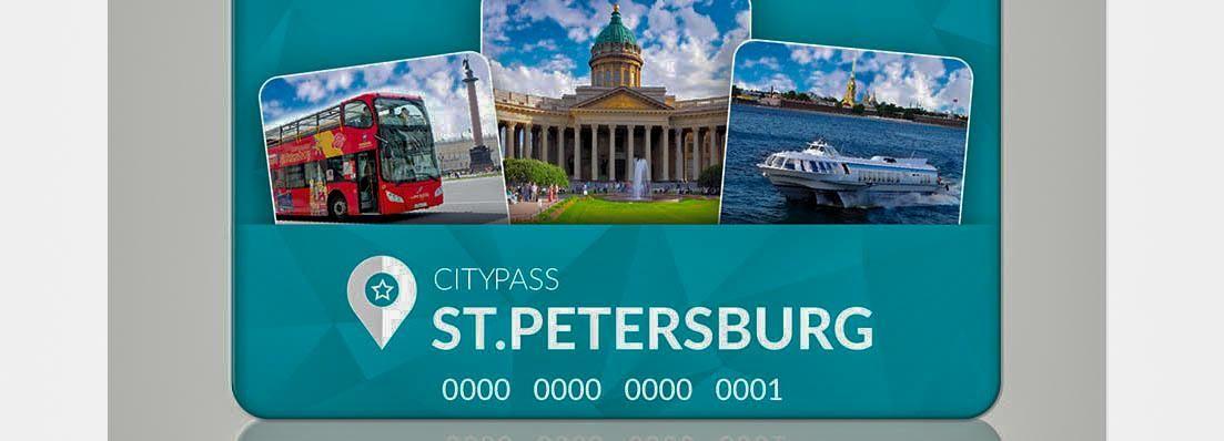 St. Petersburg CityPass 2-5 Day Option