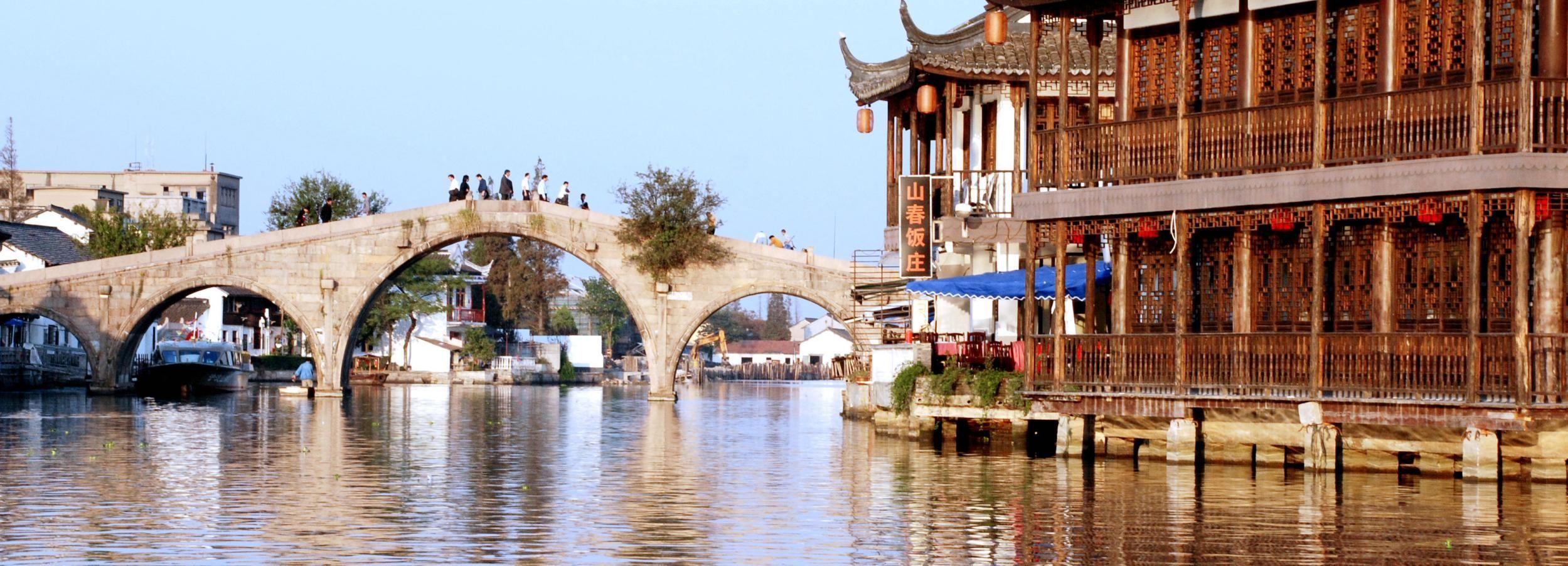 Shanghai: Zhujiajiao UNESCO Water Town Afternoon Tour