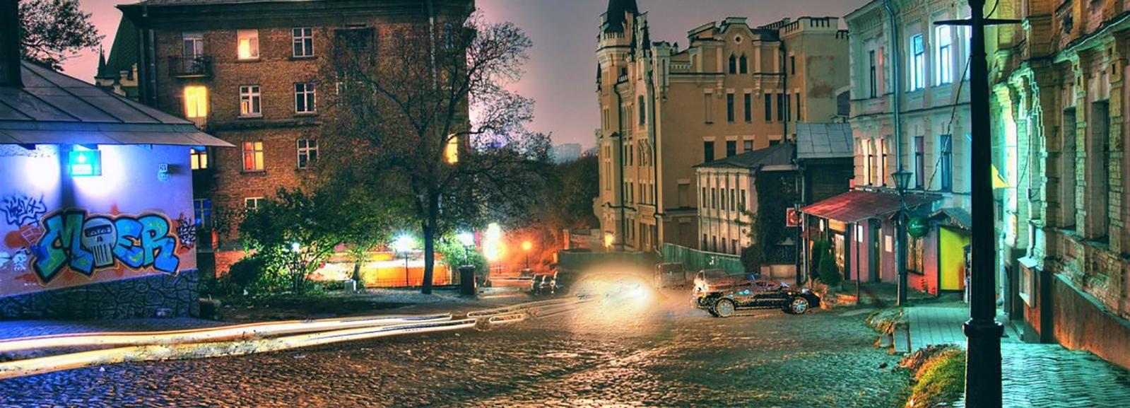 Kiev: Private Mystical Podil Walking Tour