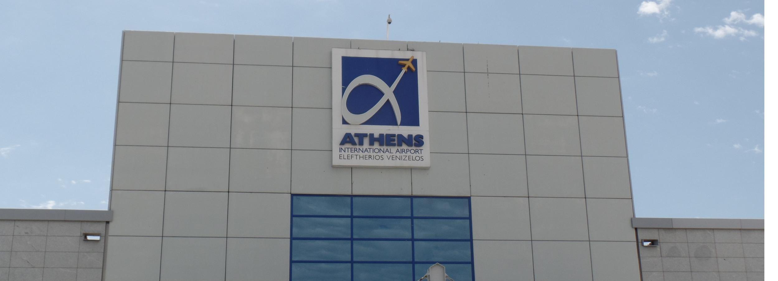 Trasferimento privato ad Atene: tra l'aeroporto e gli hotel