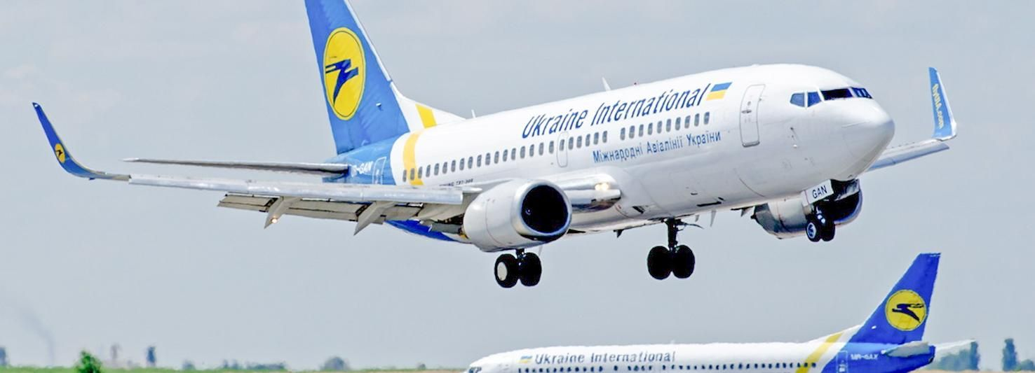 Ab Flughafen Kiew-Boryspil: Privater Transfer nach Kiew