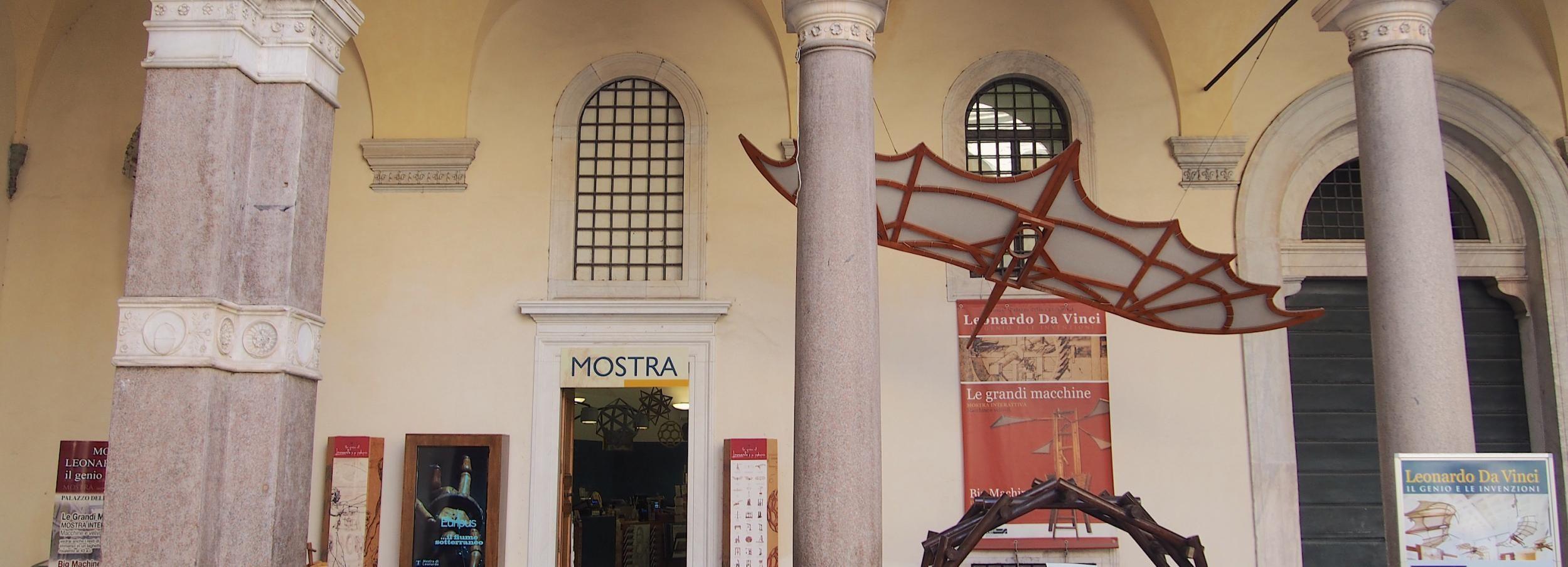 Rome: Private Leonardo da Vinci Exhibition Guided Tour
