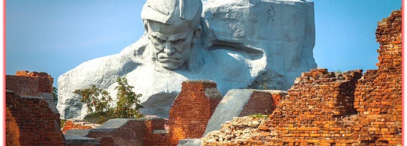 Brest: City and Brest Fortress Guided Tour