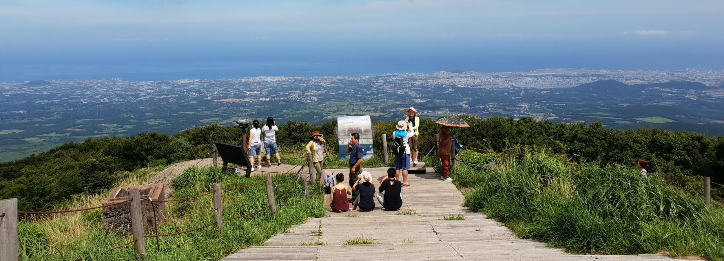 Jeju: Mt. Hallasan Small-Group Nature Hike & Lunch