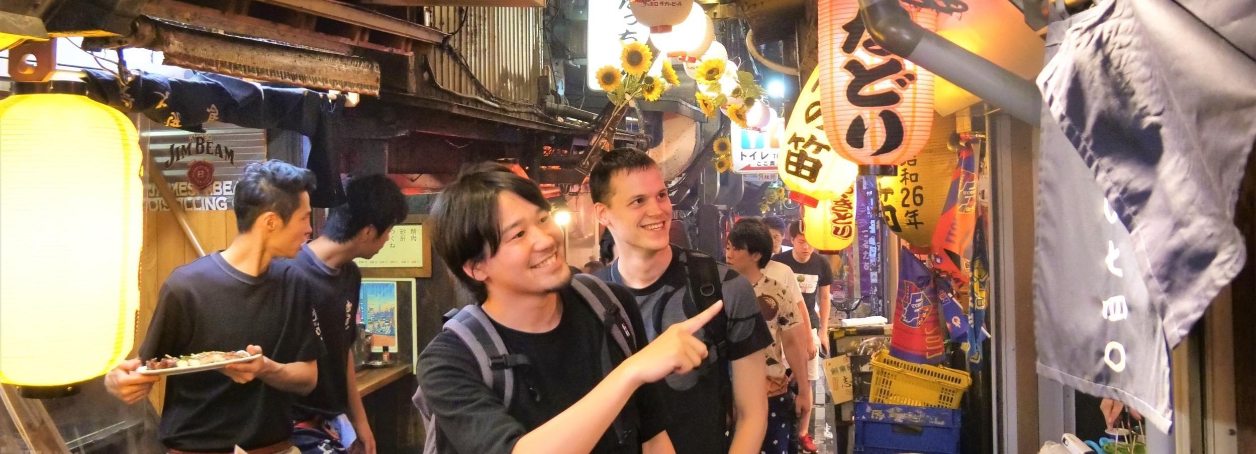 Tour por los bares de Tokio