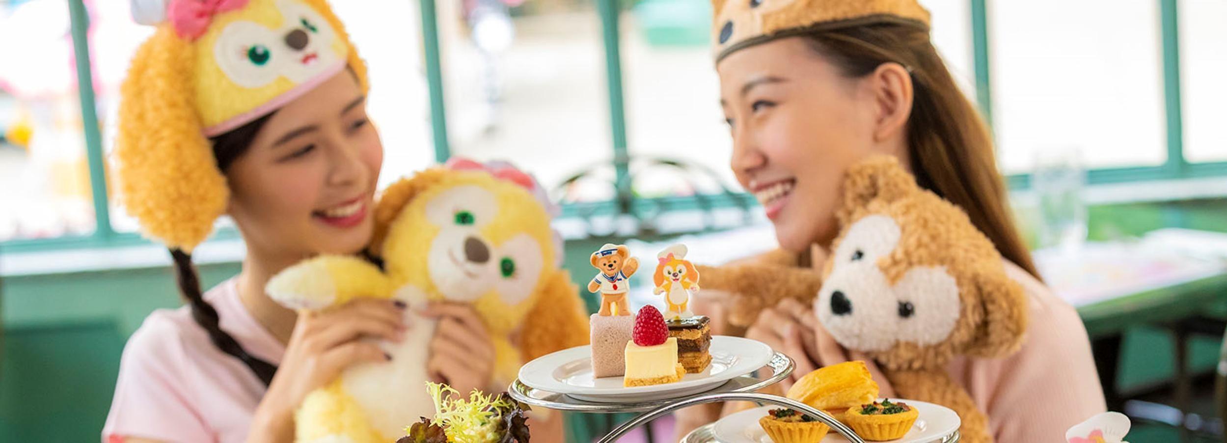 Hong Kong Disneyland: Chá da tarde para 2 no Corner Cafe