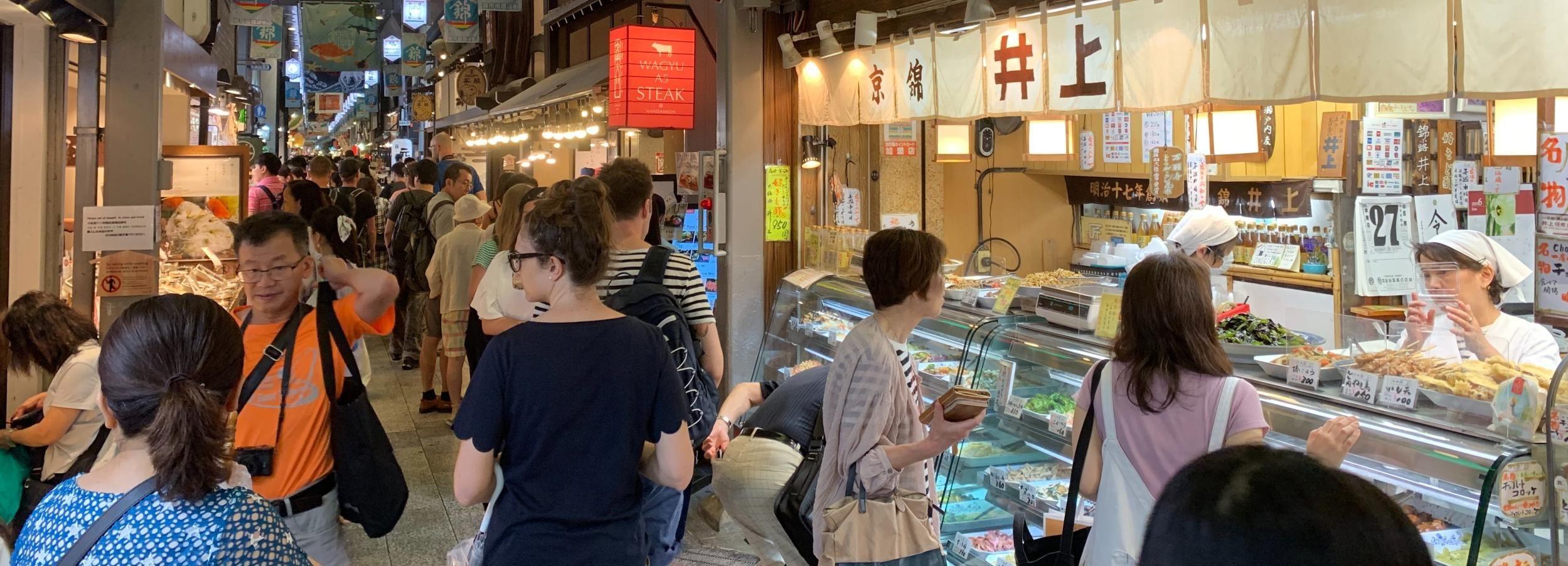 Kyoto: Kulturell-kulinarischer Rundgang Nishiki-Markt & Gion