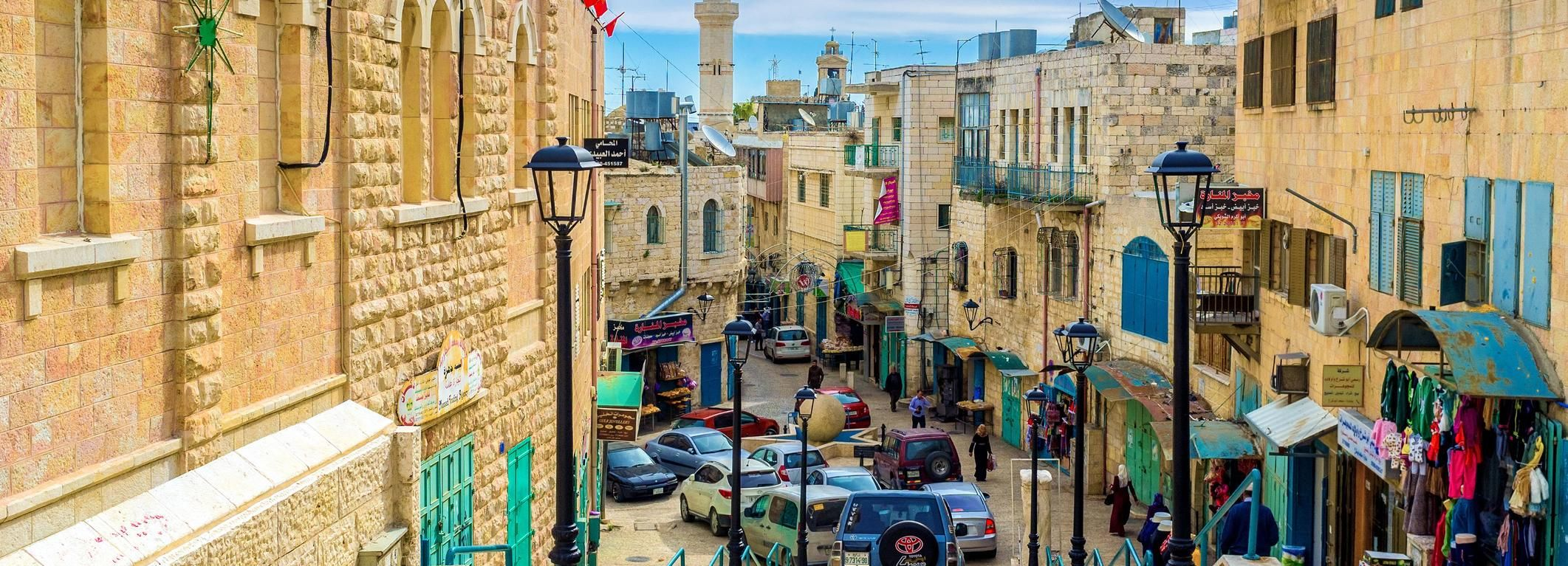 Tel Aviv/Jerusalem: Bethlehem Old City and Dead Sea
