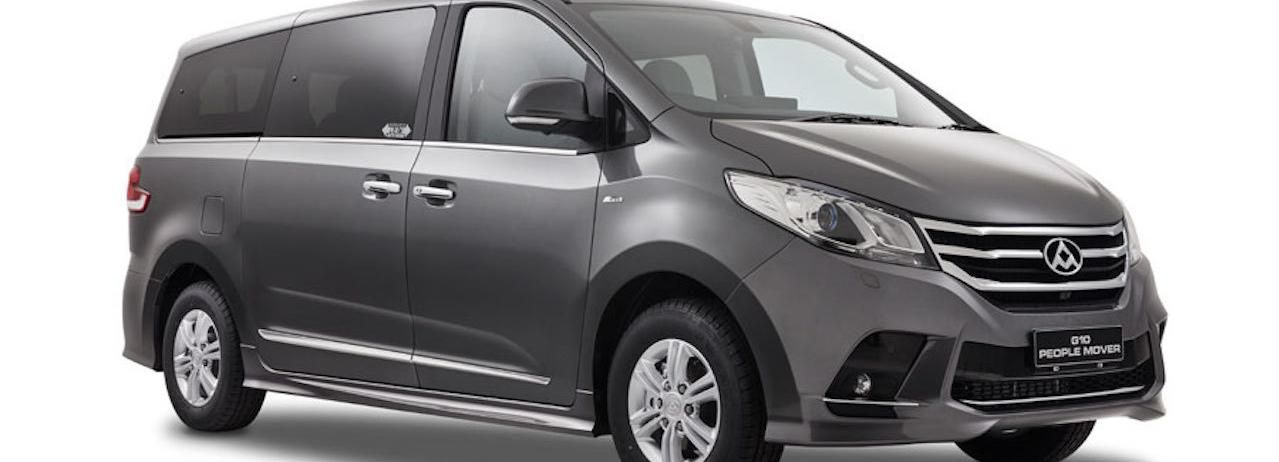 Brisbane: Premium Airport Transfer with Meet and Greet