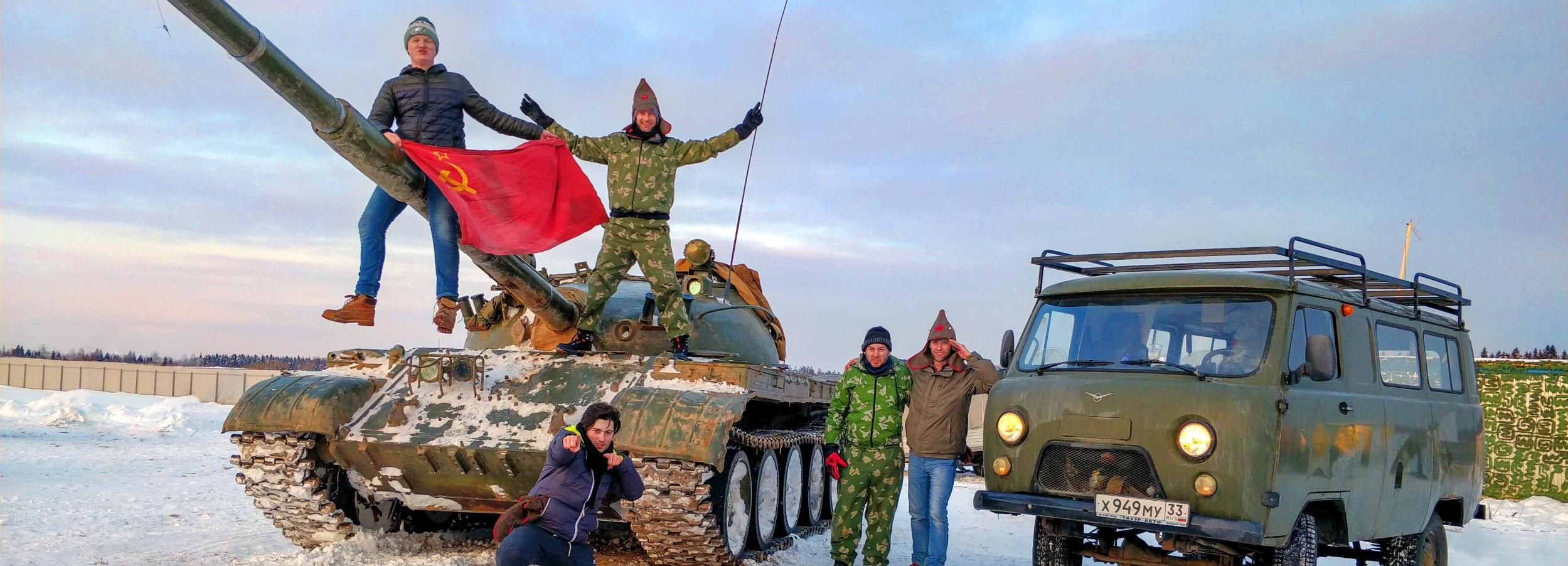 Moscow: 8-Hour Tank Riding and Bazooka Military Experience