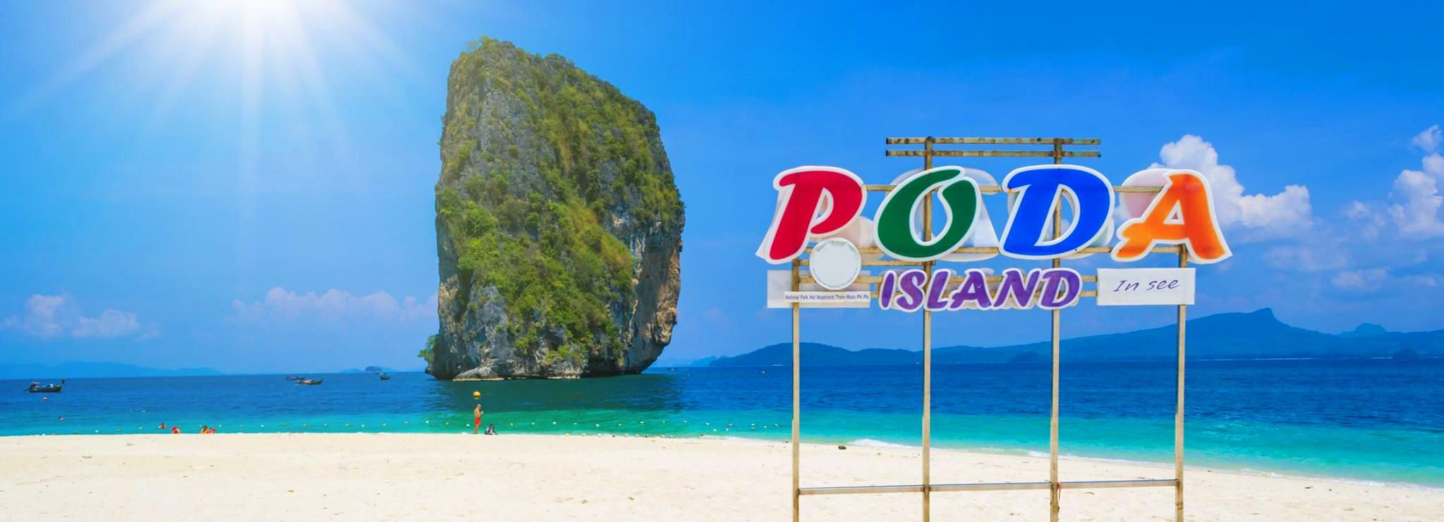Krabi: 4 Islands Snorkeling Boat Tour