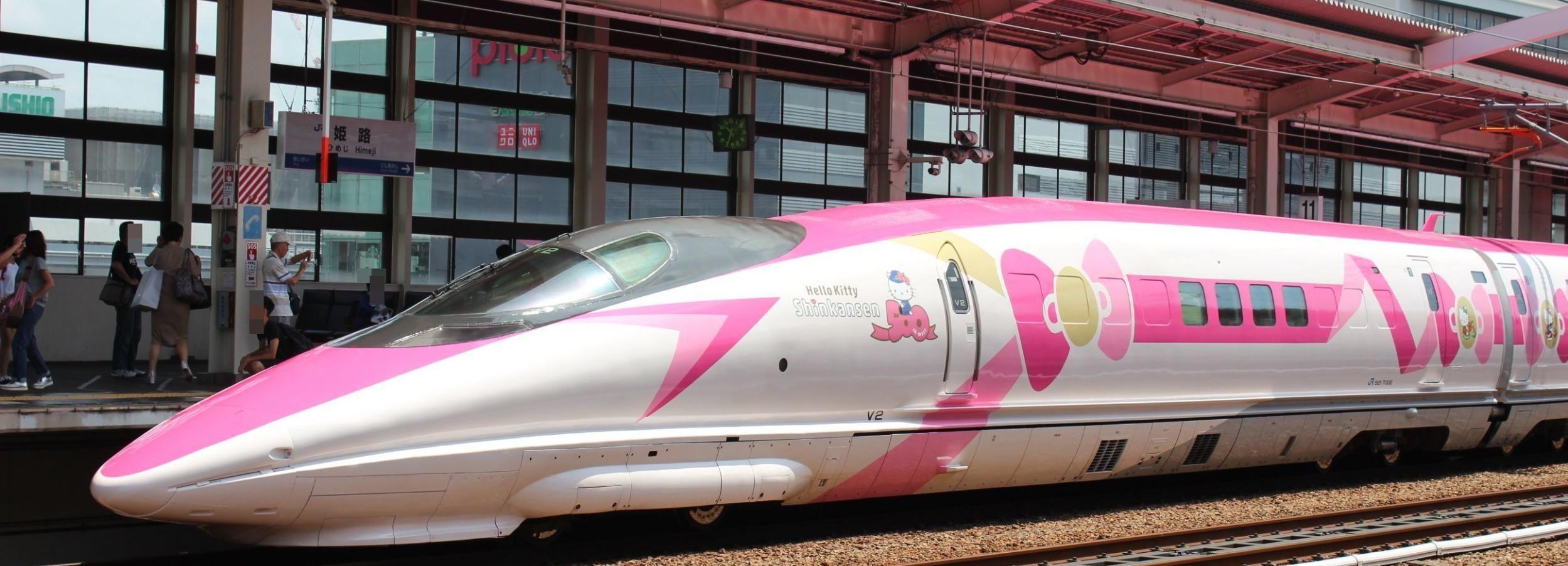 Kansai-Hiroshima JR & Bus Pass
