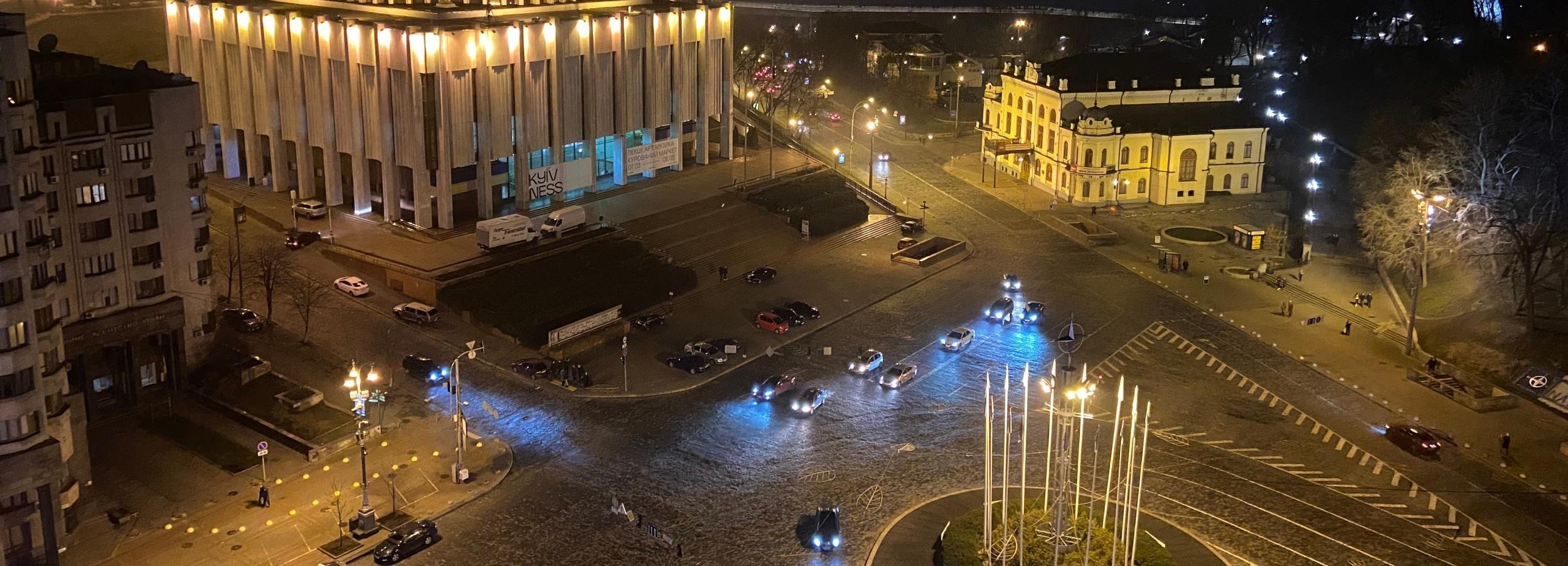 Kiew bei Nacht: Lichter der Stadt-Tour mit Privat-Guide