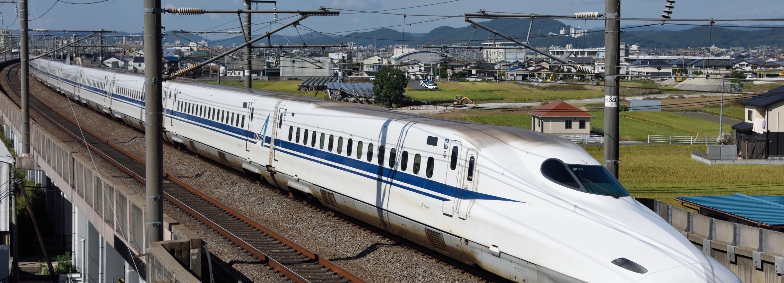 Westjapan: 7-Tage-Pass für das Eisenbahngebiet
