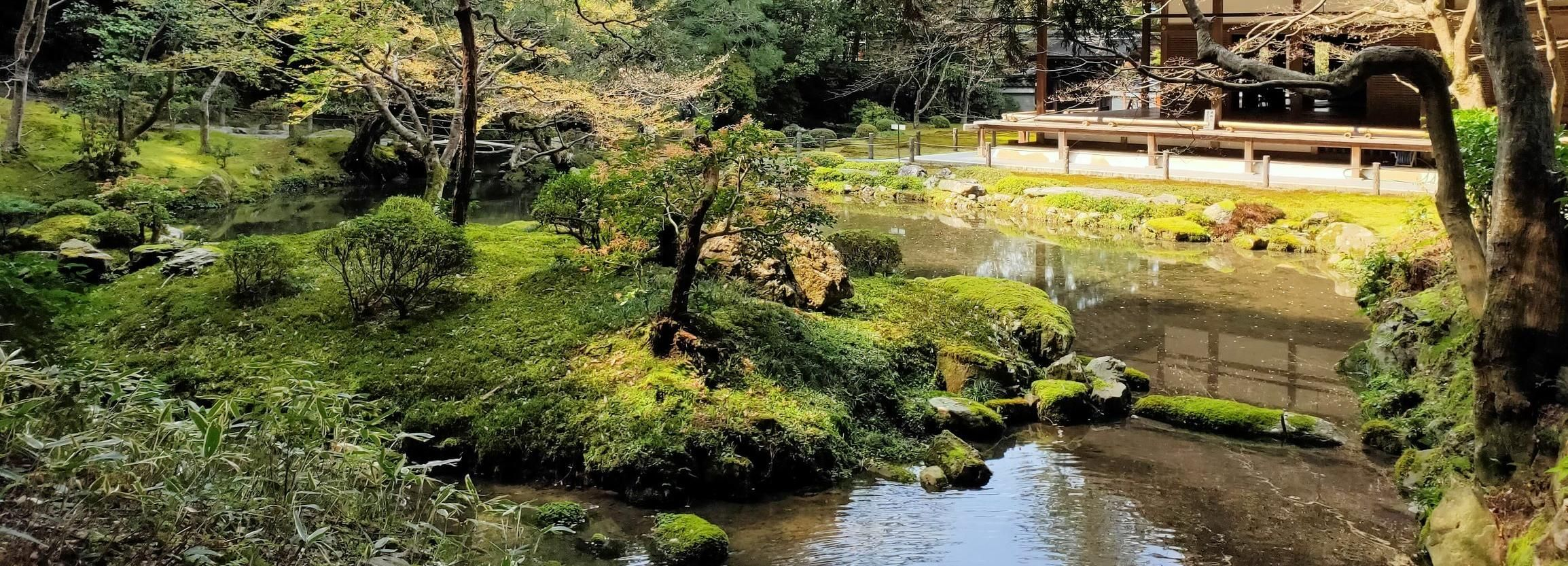 Kyoto: Ginkaku-ji, Philopher's Path and Nanzen-ji Tour