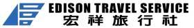 Edison Travel Service