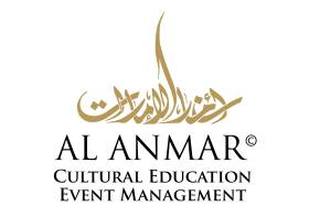 Al ANMAR- United Arab Emirates