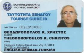 Christos Theodoropoulos