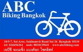 ABC Biking Bangkok