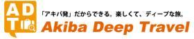 Akiba Deep Travel