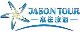 Chengdu Jason Tour Co. Ltd
