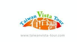 Taiwan Vista Tour