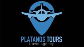 PLATANOS TOURS
