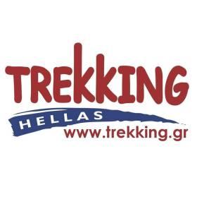 Trekking Hellas Ionian Islands